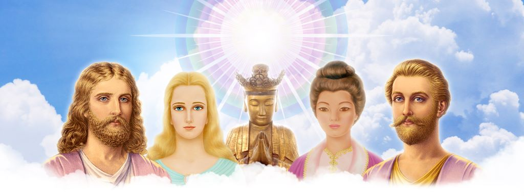 Teachings of the Ascended Masters TSL 1024x384 1